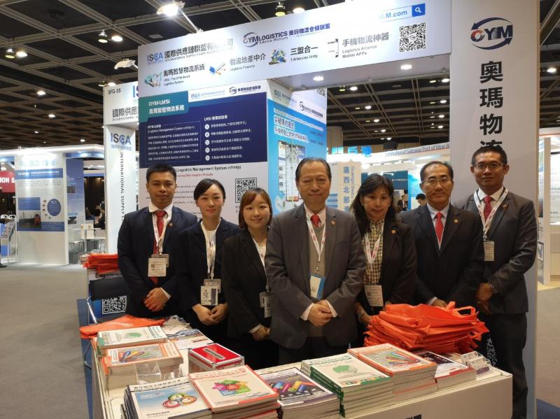 盛会启航| 奥玛仓储联盟参加2019第九届亚洲物流及航运会议(ALMC)